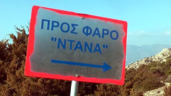 ntana4