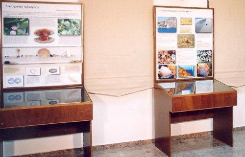 poros_museum__19_.jpg